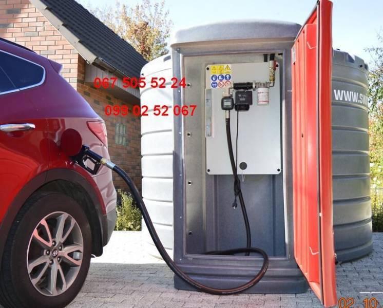 Резервуар для дт, минизаправка, мини-АЗС для дизельного топлива