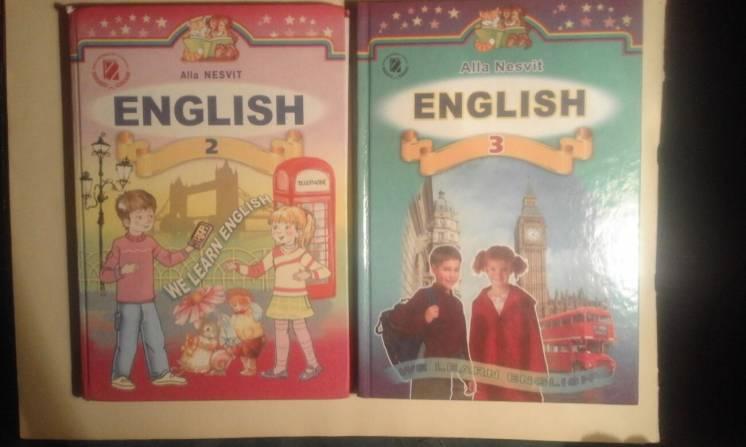 Продам підручник для 2 і 3 класу Англійська мова. авт. Алла Несвіт.