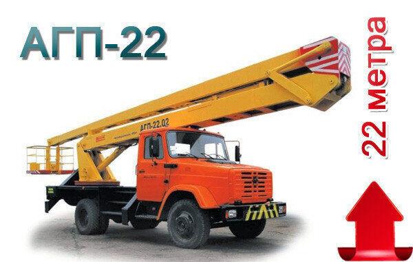 Автовышка АГП-22