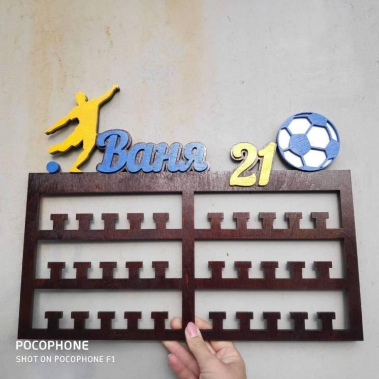 Медальница Футбол холдер для медалей