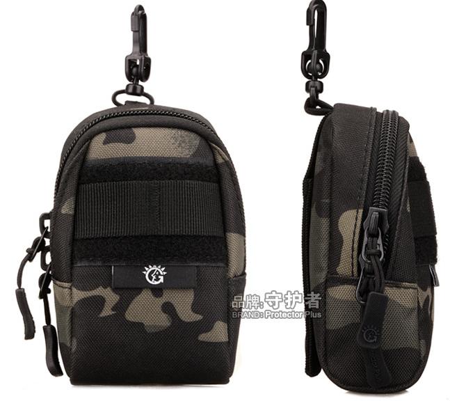 подсумок на рюкзак,тактический, с системой molle 422