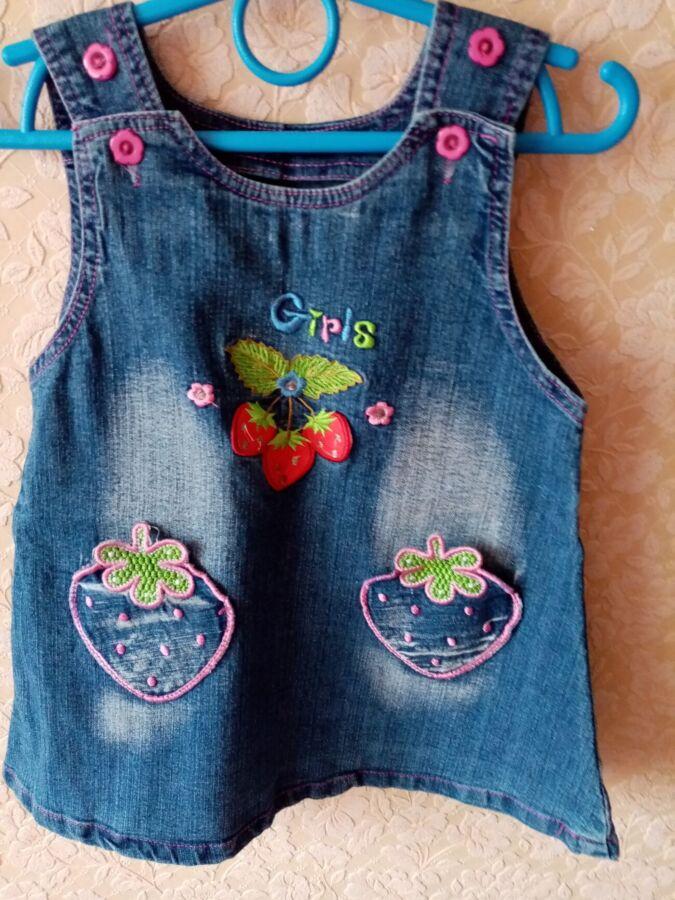 Продам джинсовый сарафан для девочки