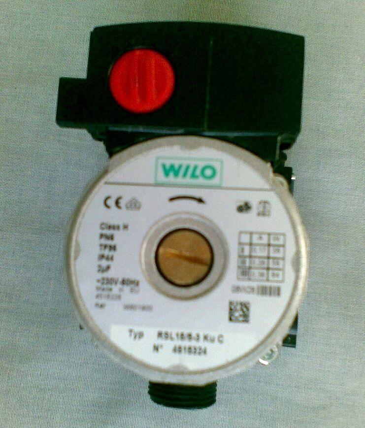 Продам циркуляционный насос WILO газового котла или системы отопления
