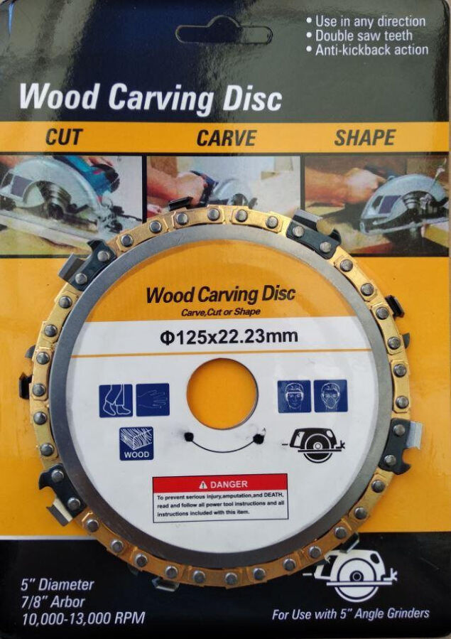 Цепной пильный диск по дереву  125 mm