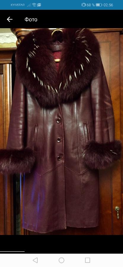Кожаное пальто с натуральным мехом!