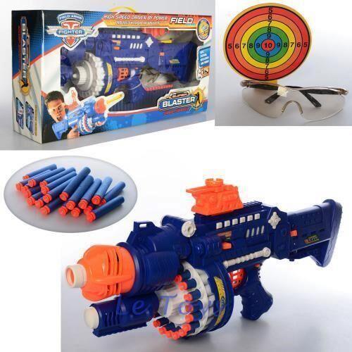 Игрушечный Бластер пулемет Sb 245 с поролоновыми снарядами, с мишенью,