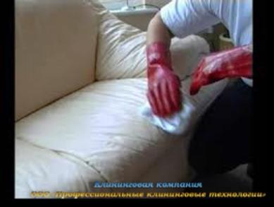 Химчистка кожаной мебели. Чистка кожаной мебели на дому. Киев и обл.