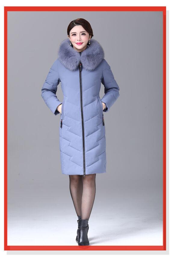 Зимняя женская куртка-пуховик ( 90% гусиный пух)