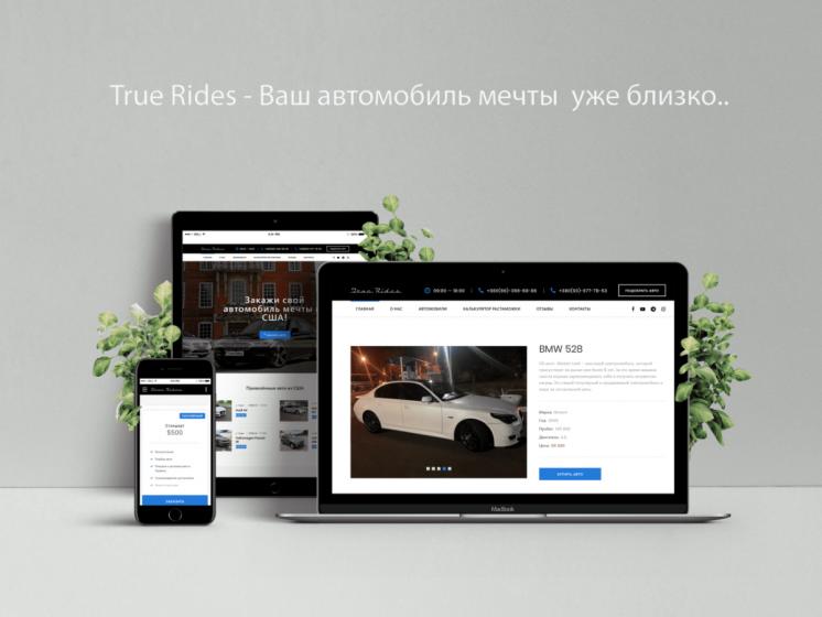 Создание сайтов под ключ! Landing page + настройка рекламы