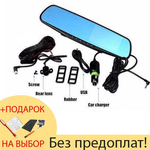 Зеркало видеорегистратор 1433 (4,3″) — 2 камеры