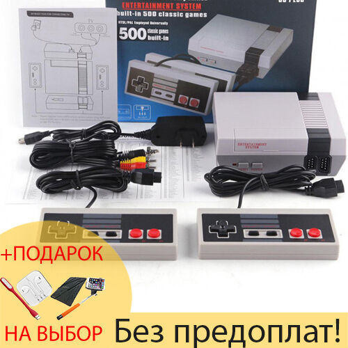 Игровая консоль приставка Game Machine Mini на 500 игр