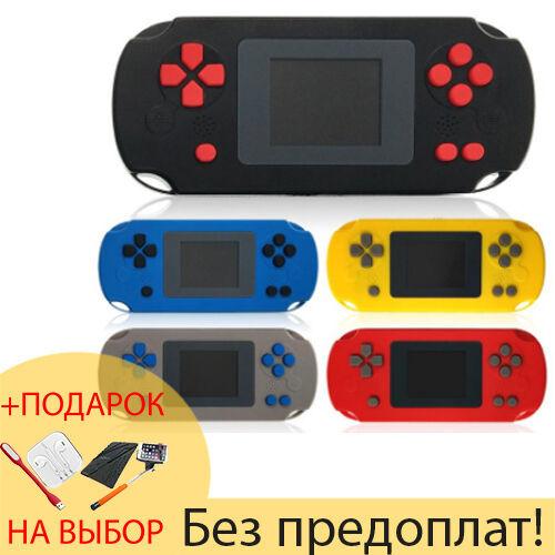 Игровая приставка Promotech Mini Game 268 консоль