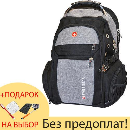 Рюкзак Swissgear 6621 + ПОДАРОК