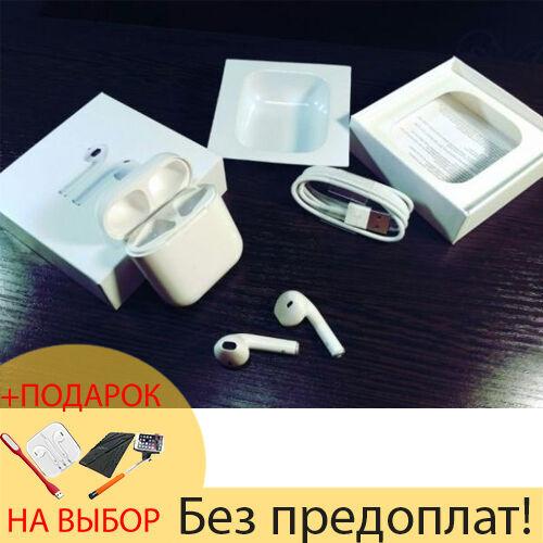 Bluetooth наушники i7S. Беспроводные Блютуз AirPods С кейсом