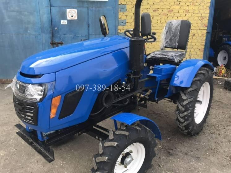 Трактор т 25,+Комплект,Шина 7.5-20,Мототрактор,ДОСТАВКА,Міні трактор