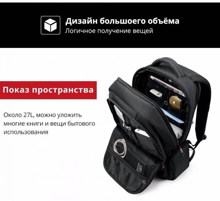 """Рюкзак городской TIGERNU T-B3143 15.6"""" с USB выходом"""