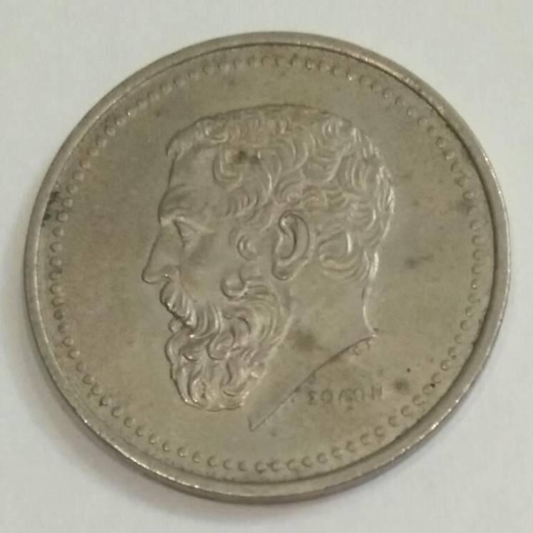 50 драхм 1980, Греция, Солон
