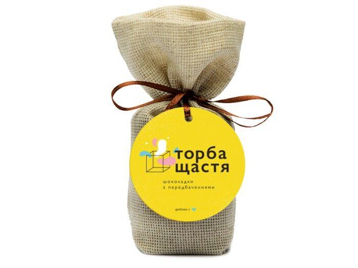 """Подарочный набор шоколадок """"BAG OF HAPPINESS"""" (Торба щастя)"""