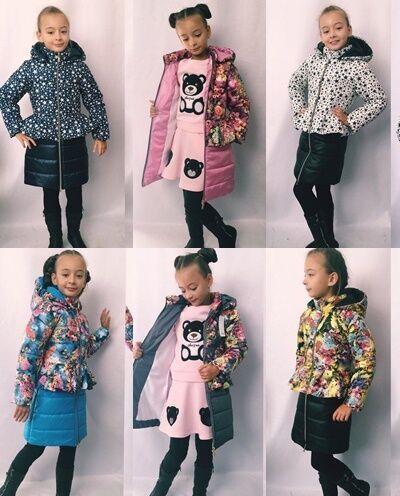 Зимнее пальто для девочки №680 (р.122-134)
