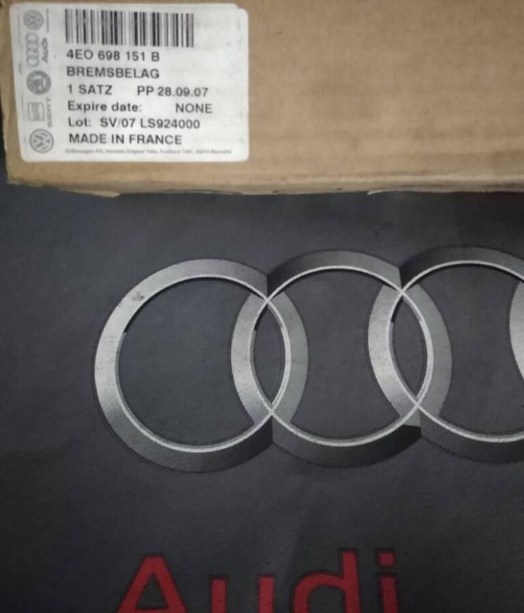 4E0 698 151 B VAG Колодки тормозные передние дисковые Audi A8 / VW
