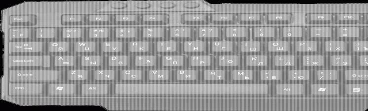 Комплект беспроводной клав + мышь Defender C-805 RU,черный