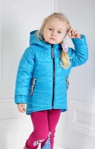 Новая демисезонная куртка для девочки