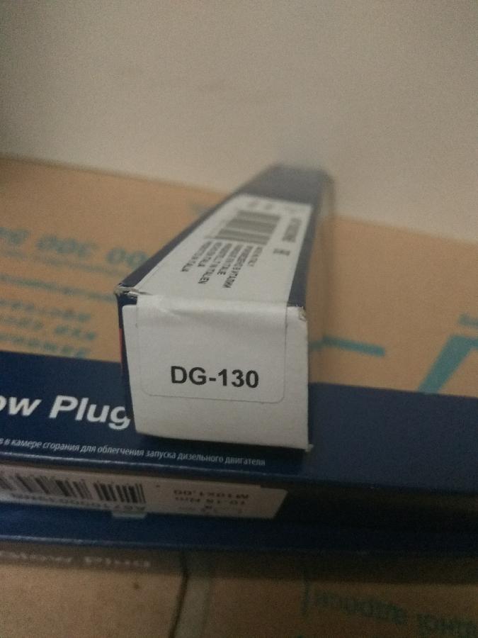 Свеча накала DENSO DG-130