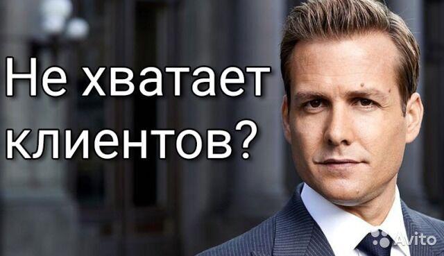 Настройка контекстной рекламы в Яндекс Директ и Google Adwords:
