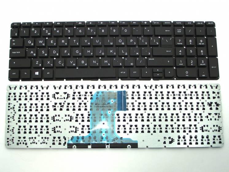 Клавиатура для ноутбука HP 15 ba565ur  новая