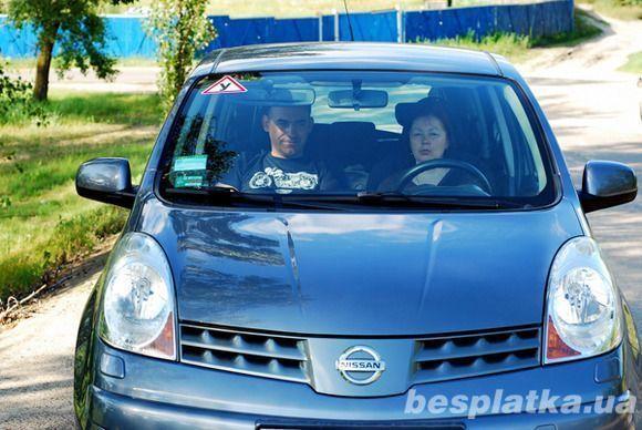 Автошкола на Лесном массиве, уроки вождения Левый берег, любое время