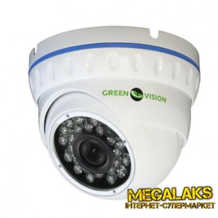 Гибридная наружная камера Gv-064-ghd-g-cos20-20 1080p без Osd