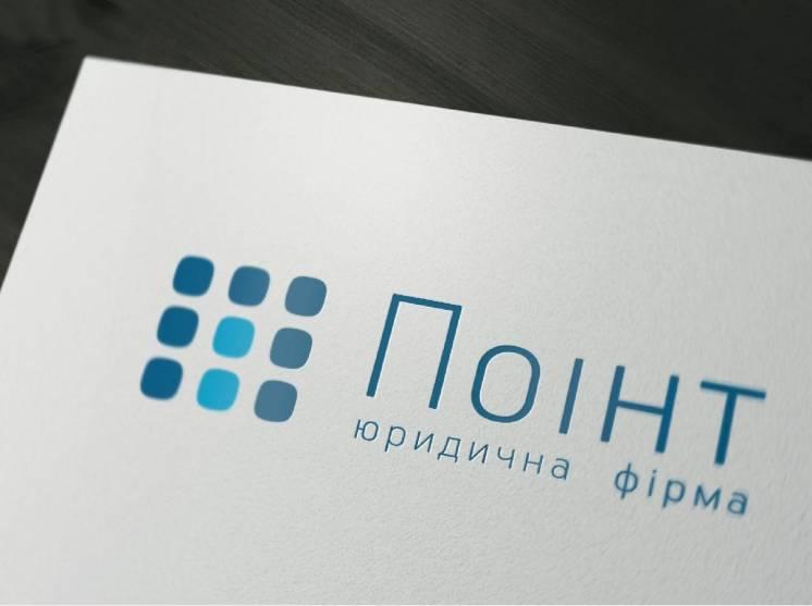 Реєстрація ФОП в Харкові та Харківській області