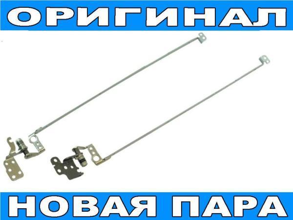 Петли Acer Aspire E1-571 E1-571G E1-521 E1-531 E1-531G - новые!