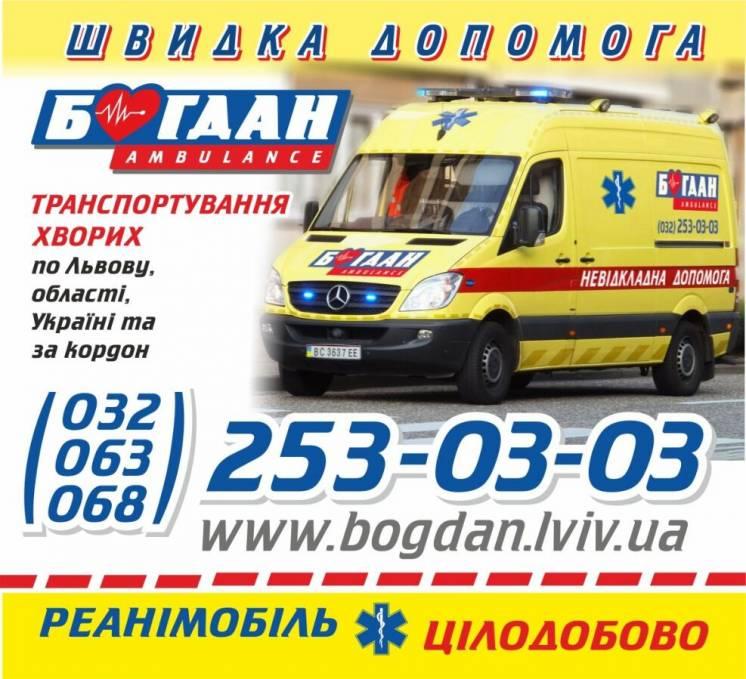 Перевезення лежачих хворих по україні та європі швидкою - львів