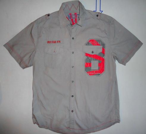 Рубашка NEXT Takashima (M)
