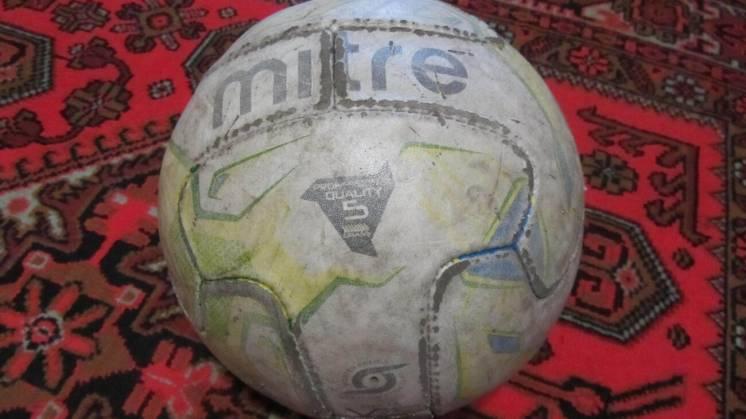 Мяч футбольный, Сумы!