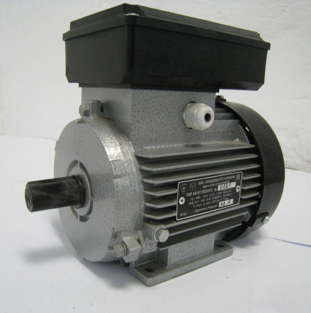 Однофазный электродвигатель 2,2 кВт 3000 об 220В об АИР1Е80С2 Украина