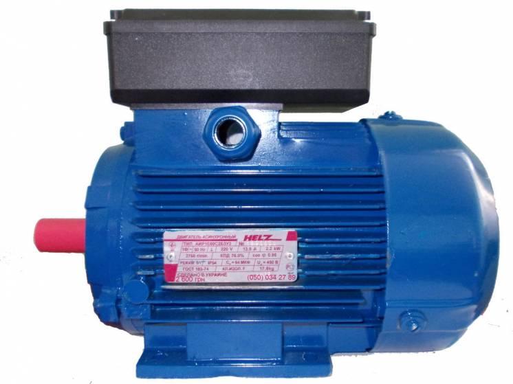 Электродвигатель 2.2 кВт 3000 об/мин 220В однофазный (АИ1Е80С2).