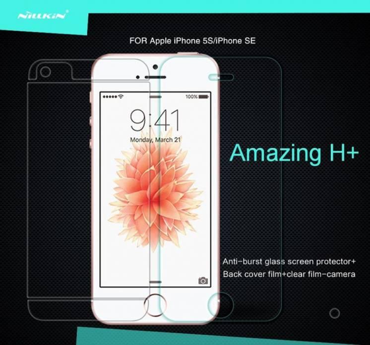 Защитное стекло Nillkin Amazing H+ для Apple Iphone 5 / 5s / Se