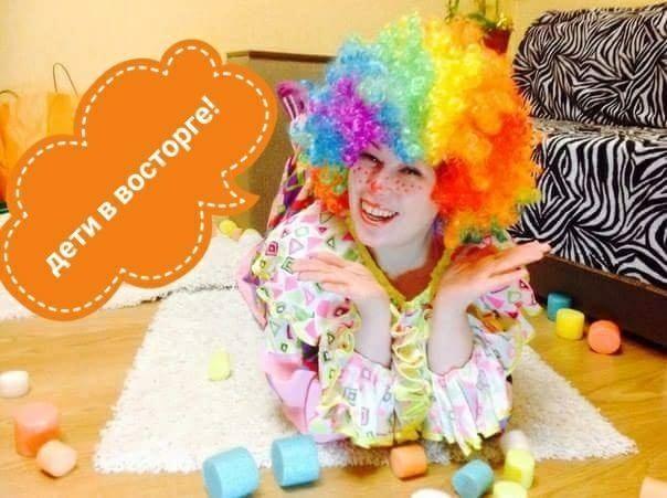 Клоуны Киев. Организация и проведение детских праздников