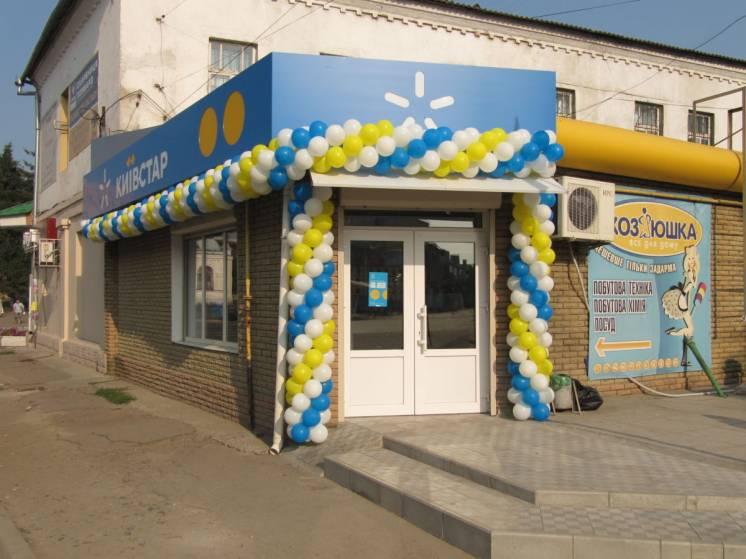 Оформление воздушными шарами (открытие магазина и др.)