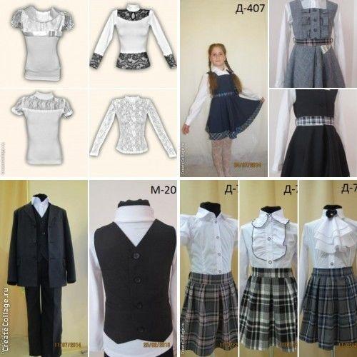 20 моделей блуз. Рубашки однотонные.