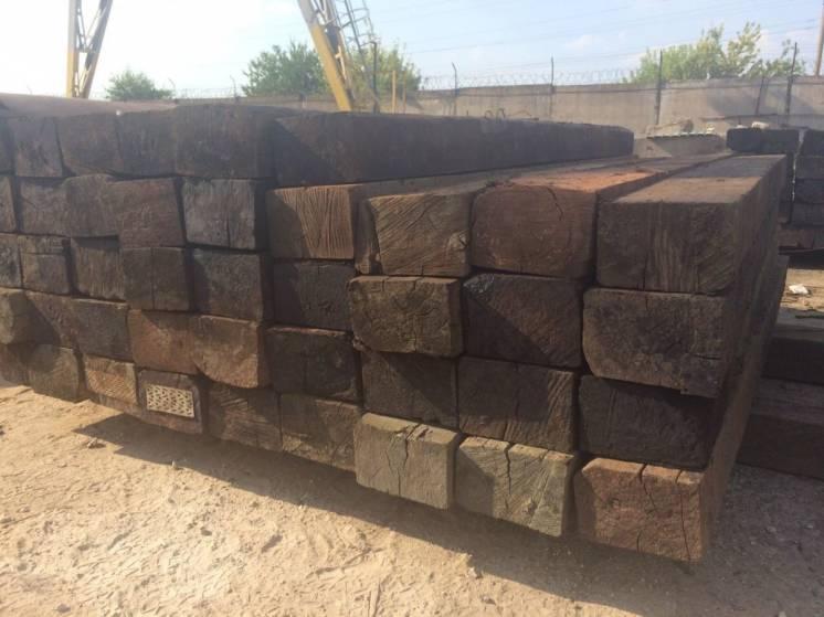 Продаются деревянные шпалы б/у, строительная, на дрова.