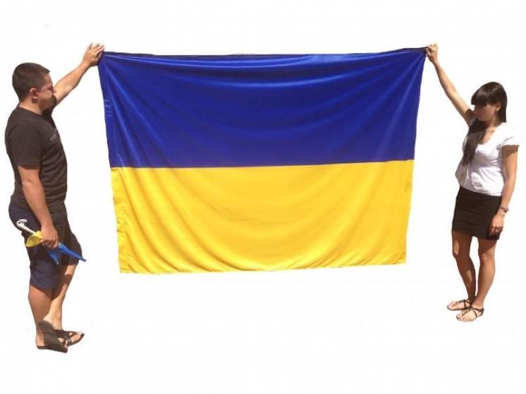 Флаги -  Украина ,Запорожье и другие - в наличии и  под заккз