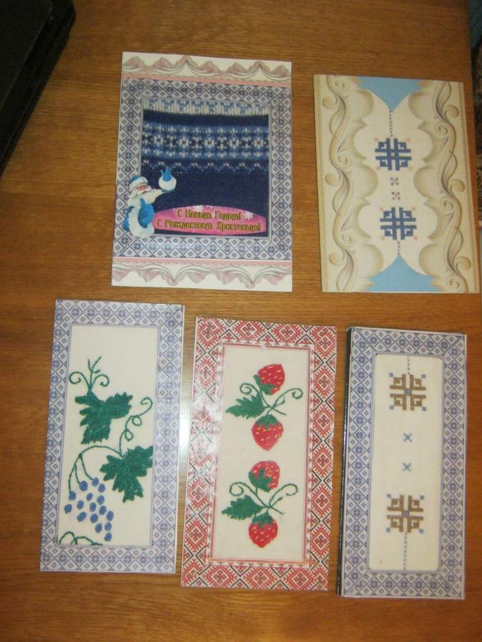 Новые открытки двойные ручной работы с вышивкой, аппликацией