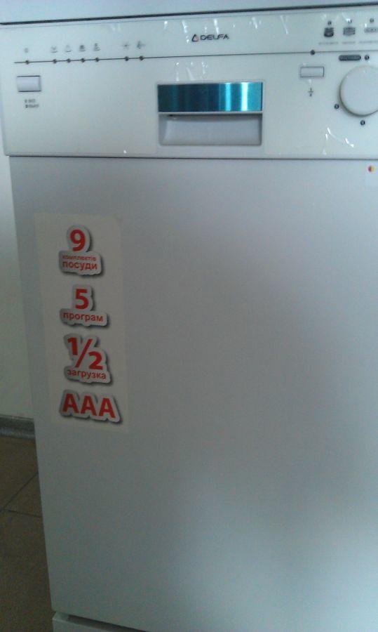 Новая узкая посудомоечная машина Delfa DDW-451