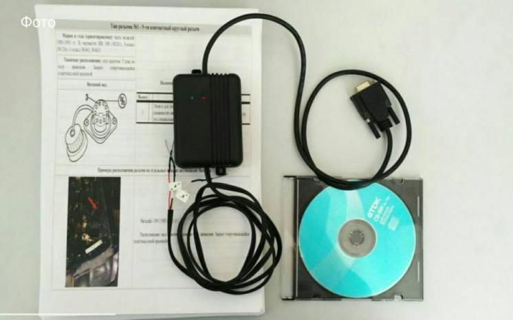 Mercedes, адаптер для диагностики электронных систем. Carsoft 7.4