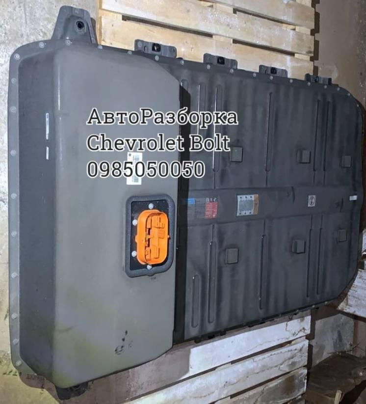 Аккумулятор батарея акумулятор Chevrolet Bolt 24288644,24285978