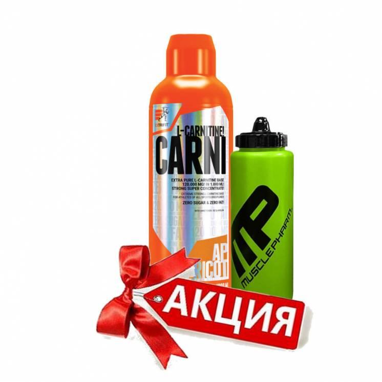 Extrifit Carni 120000mg (L-Carnitine) 1L + Muscle Pharm Water Bottle