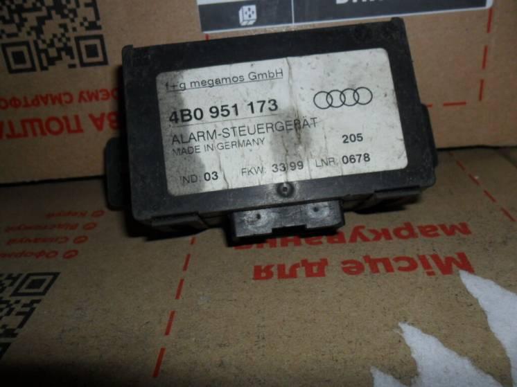 Блок управления сигнализации Audi 4B0951173, ориг, Alarm-STEUERGERAT